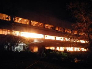 Fire at the UP Diliman Faculty Center